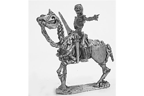 Skeleton Cavalry Champion