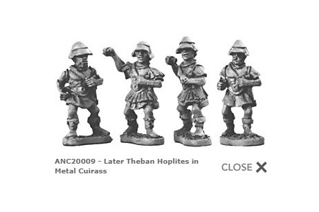 Theban Hoplites in metal cuirass (Random 8 of 4 different designs)