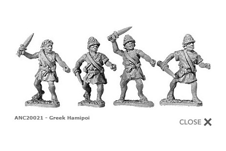 Greek Hamippoi (random 8 of 4 designs)