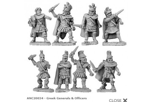 Greek Generals & Officers (random 8 of 8 designs)