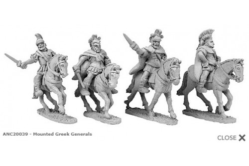 Mounted Greek generals (random 4 of 4 designs)