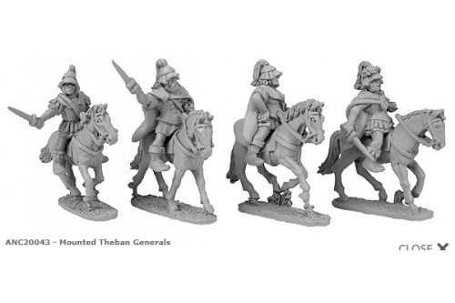 Mounted Theban Generals (random 4 of 4 designs)