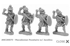 Macedonian Pezetairo w/Javelins (random 8 of 4 designs)